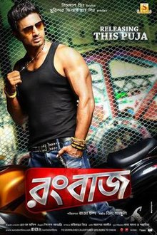 Image Result For Bangali Movie