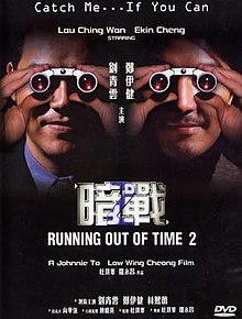 Running Out of Time 2 DVD cover.jpg