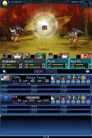 Shin Megami Tensei: Strange Journey -  A battle: the top screen depicts the enemy sprites and party member displays, whereas the bottom screen displays information about the enemies.