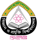 Shahjalal University of Science and Technology logo.png