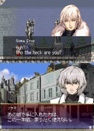 Soma Cruz - Soma Cruz in Castlevania: Aria of Sorrow (top) and Castlevania: Dawn of Sorrow (bottom). Note the transition between the art style of Ayami Kojima in the top, and the anime style used for his Dawn of Sorrow appearance.