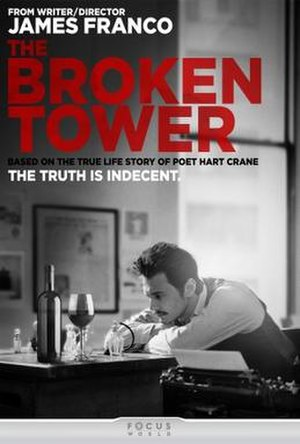 The Broken Tower (film) - Film poster for The Broken Tower
