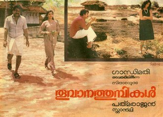 Thoovanathumbikal - Poster designed by Santhosh