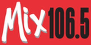 WHLK - Image: WMVX logo (lower res)