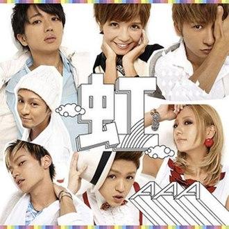 Niji (AAA song) - Image: AAA Niji