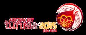 AfroBasket 2015 - Image: Afro Basket 2015 (logo)