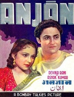 <i>Anjaan</i> (1941 film) 1940 Indian film directed by Amiya Chakrabarty