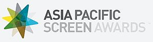 Asia Pacific Screen Awards - Asia Pacific Screen Awards logo