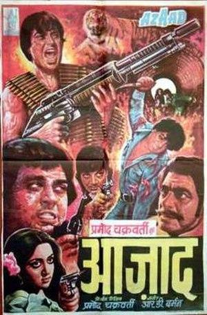 Azaad (1978 film) - Image: Azaad 1978