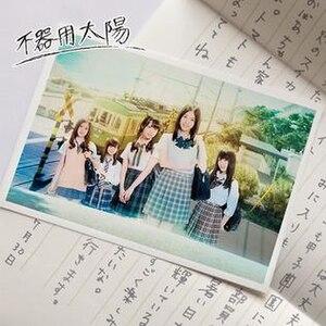 Bukiyō Taiyō - Image: Bukiyou Taiyou Cover