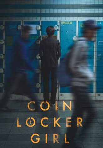 Coin Locker Girl - Image: Coinlockergirlposter