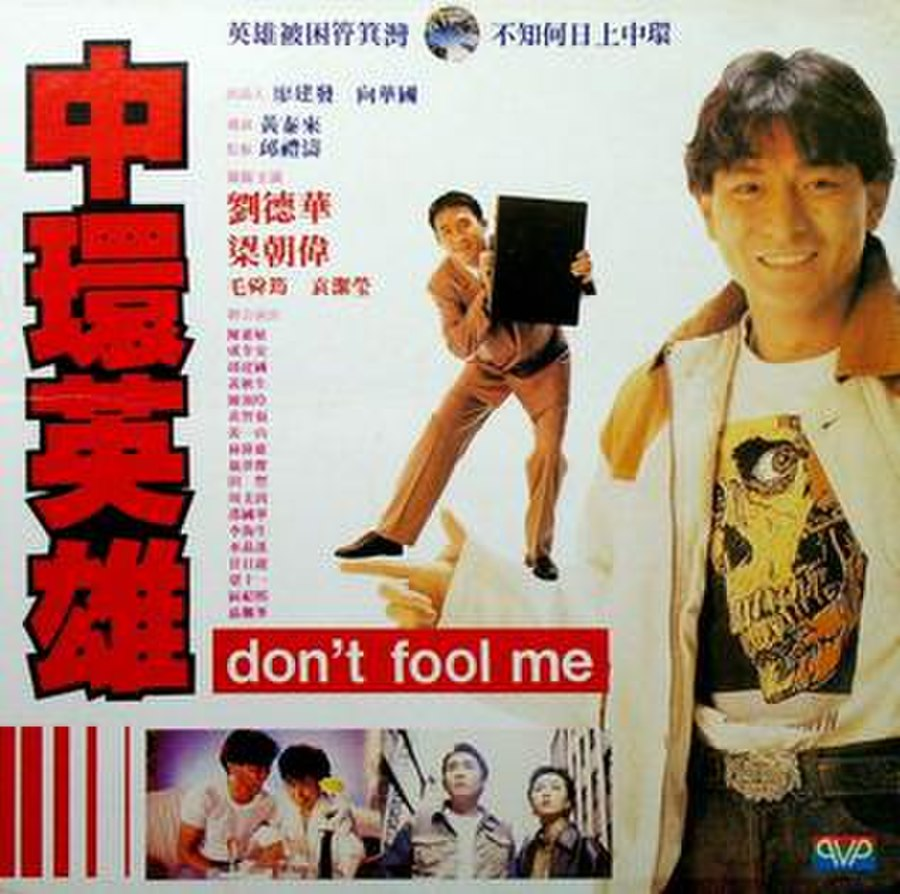 Don't Fool Me