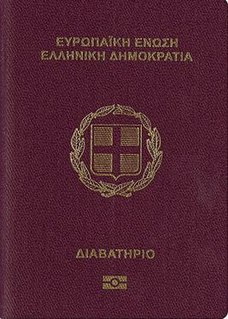 Greek passport Passport of the Hellenic Republic (Greece) issued to Greek citizens