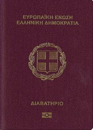 Greek passport - The front cover of a contemporary Greek biometric passport