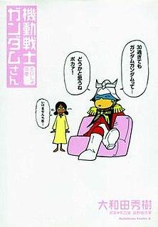 <i>Mobile Suit Gundam-san</i>