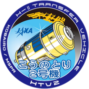 HTV-2 patch.png