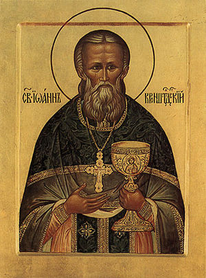 John of Kronstadt - Icon of Saint John of Kronstadt.