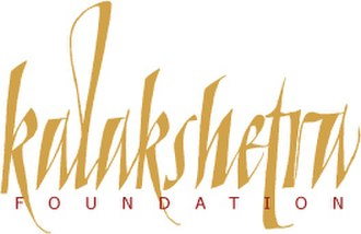Kalakshetra Foundation - Image: Kalakshetra logo