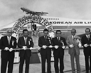 Korean Air - KAL introduction of the Boeing 747 for its international Pacific routes in 1973.