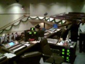 Singing Christmas Tree - Image: LCT2009 control
