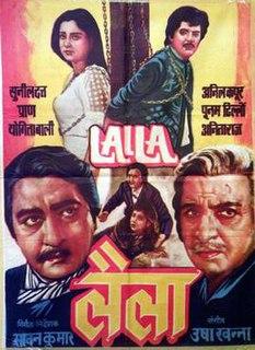 <i>Laila</i> (1984 film) 1984 Indian film directed by Saawan Kumar