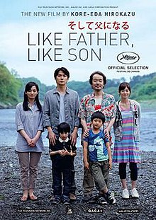 https://upload.wikimedia.org/wikipedia/en/thumb/d/da/Like_Father%2C_Like_Son_poster.jpg/220px-Like_Father%2C_Like_Son_poster.jpg