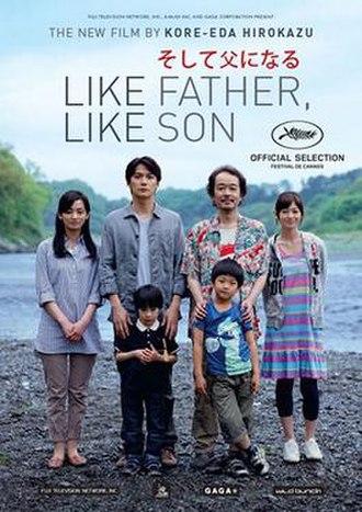 Like Father, like Son (2013 film) - Film festival poster