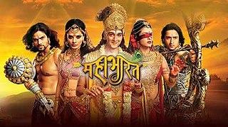<i>Mahabharat</i> (2013 TV series) 2013 Indian TV series based on epic Mahabharata