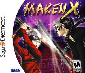 Maken X - North American Dreamcast cover art
