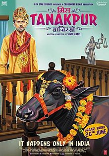 Miss Tanakpur Haazir Ho 2015 Full Movie Download BluRay Free