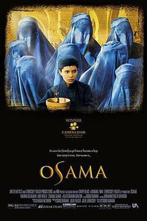 Osama (film) - American theatrical release poster
