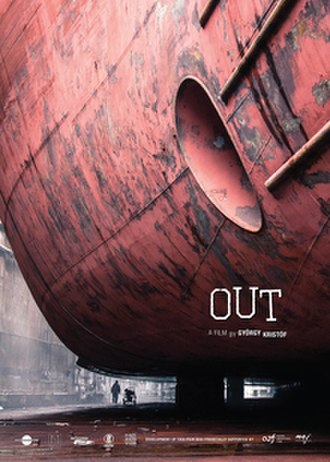 Out (2017 film) - Film poster