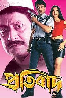 <i>Pratibad</i> 2001 film by Haranath Chakraborty