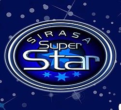 Sirasa Superstar logo.jpg