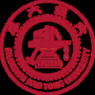 Shanghai Jiao Tong University - Shanghai Jiao Tong University seal