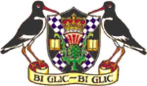 Scottish Police College - Scottish Police College Coat-of-arms