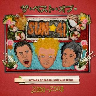 All the Good Shit - Image: Sum 41 best of