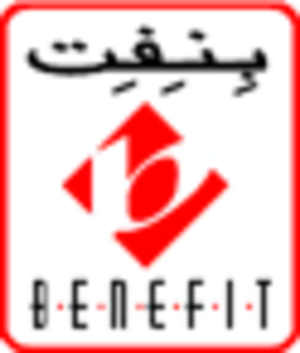 The Benefit Company - Image: The Benefit Company (logo)