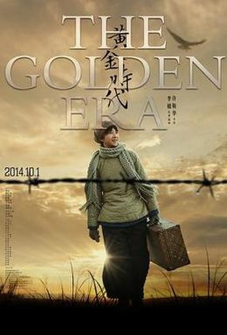 The Golden Era (film) - China poster