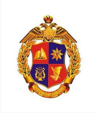 Volgograd State Pedagogical University - Coat of arms of the Volgograd State Pedagogical University