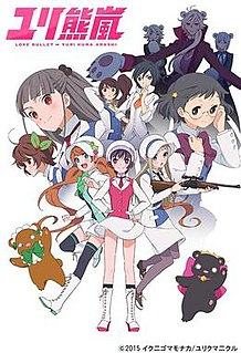 <i>Yurikuma Arashi</i> Japanese anime television series produced by Silver Link and directed by Kunihiko Ikuhara