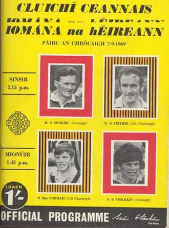 1969 All-Ireland Senior Hurling Championship Final - Image: 1969 All Ireland hurling final programme