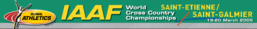 2005 IAAF World Cross Country Championships Logo.png