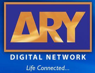ARY Film Awards - ARY Network Logo with slogan