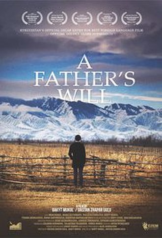 A Father's Will - Film poster