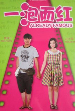 Already Famous - Film poster