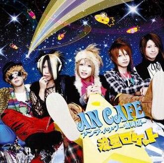 Ryūsei Rocket - Image: An Cafe Ryuusei Rocket (Regular Edition)
