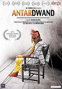 Antardwand.jpg
