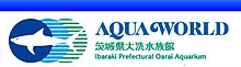 Aqua World logo.jpg
