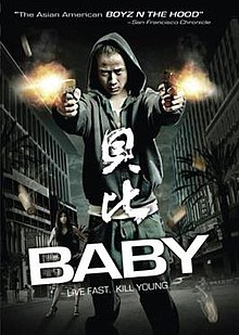 Baby asian gang movie
